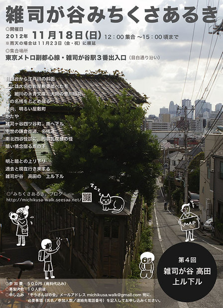 michiaruki4_fp.jpg